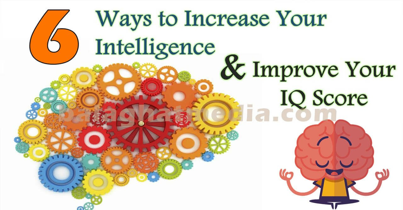 Top 6 Ways to Increase Memory Power