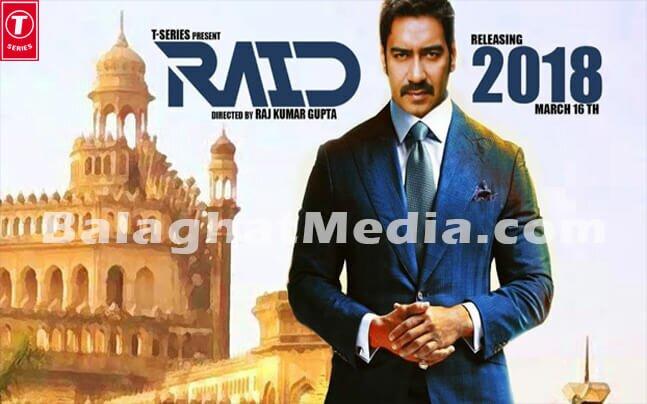 raid 2018 movie realese date