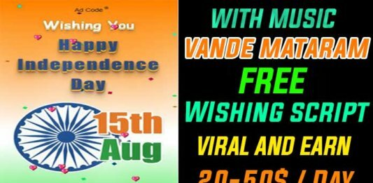 15 aug wishing script